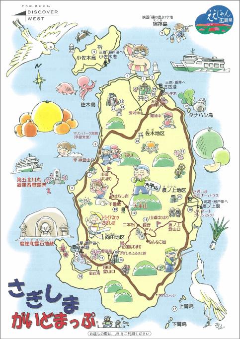 城下町みはら散策マップ1