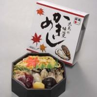冬はやっぱり広島牡蠣。冬期限定のかきめし