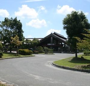 県立中央森林公園