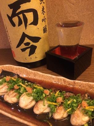 広島カキの昆布焼き780円