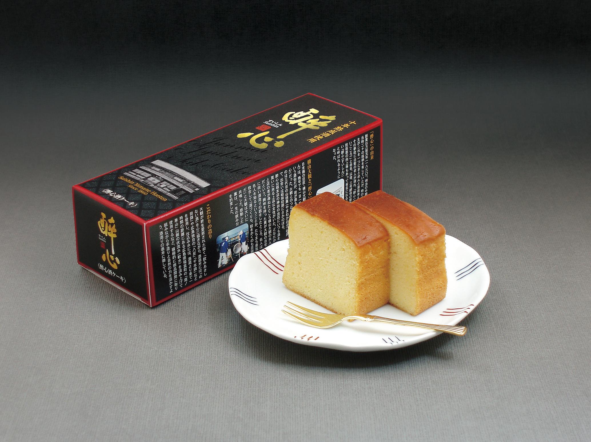 10年以上の熟成酒に浸し作ったケーキです。