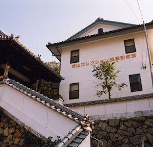 青山コレクション達磨記念堂