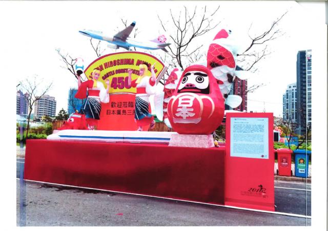 三原城跡歴史公園イベント