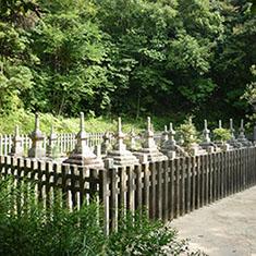 米山寺・小早川家墓