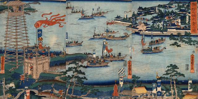 備中高松城の戦いを描いた「赤松之城水責之図」(都立中央図書館特別文庫室所蔵)禁無断複製