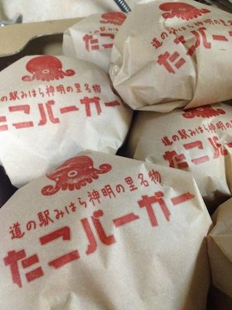 三原名物たこを使ったご当地バーガー380円。道の駅みはらで限定販売中。
