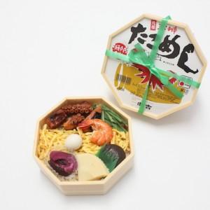 浜吉 三原駅コンコース売店