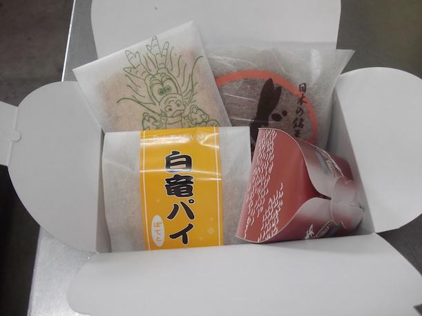 白竜湖のお菓子たち