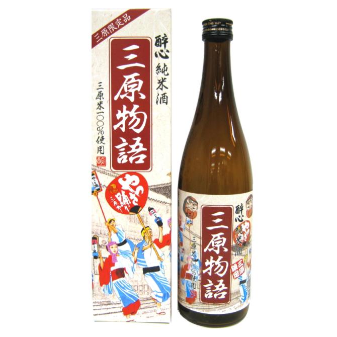 三原市産のお米だけを使って造った純米酒