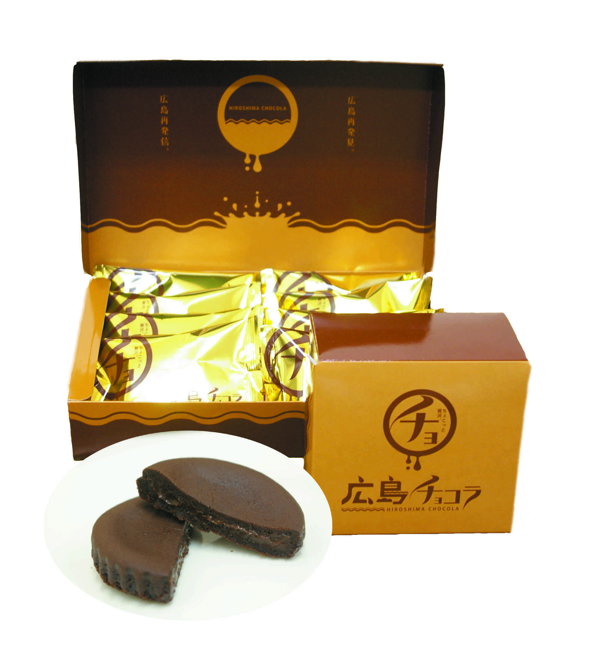 <広島チョコラ>広島素材にこだわり、「サゴタニ牛乳」を使用した濃厚なチョコレートを、ココア生地に包んで焼き上げました。他県販売、ネット販売はしておらず、広島でしか買えないちょこっと贅沢なお菓子。