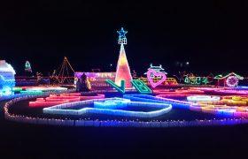 久井町・イルミネーション冬ホタル2017